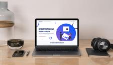 Дизайн сайта для воронки продаж