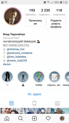 Vlad_todoseiciuc