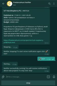 Telegram оповещатель о проектах на FreelanceHunt