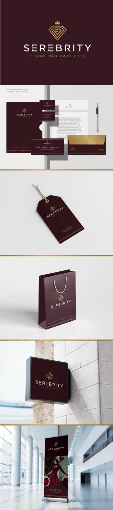Serebrity