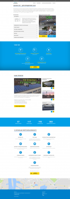Сайт по продаже солнечных электростанций
