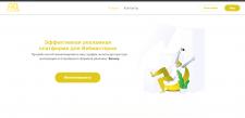 Разработка сайта для ведения статистики рекламы