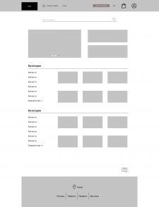 Макет сайта автозапчастей, первая страница