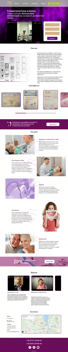 Bondar Dental