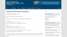 Український біохімічний журнал