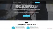 Ubercopy