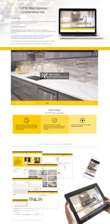 YZPN Master Construction