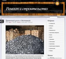 Древесный уголь с доставкой