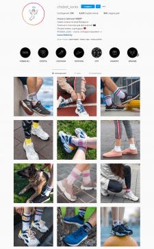 Разработка визула для Instagram носков и тапочек