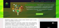 Создание сайта для компании Эковторконструкция