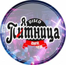 Логотип для Питница - диско бара