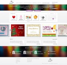 Дизайн сайта Invitizer