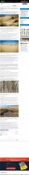 Олешковские Пески: 7 тайн и загадок