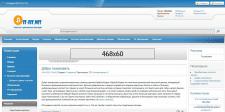 Натяжка из HTML в DLE движок, менять лого и блоки