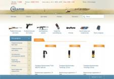 Продвижение проекта Weapon-Shop.ru