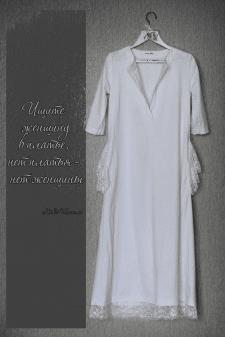 Съемка одежды от дизайнера