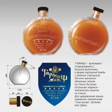 Проект дизайна бутылки