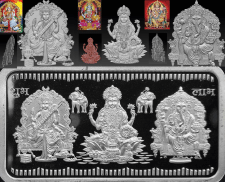 "Монета ""Боги Индии"""