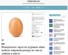 Невероятно: простое куриное яйцо побило мировой...
