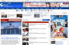 Ведущий новостной портал Молдовы