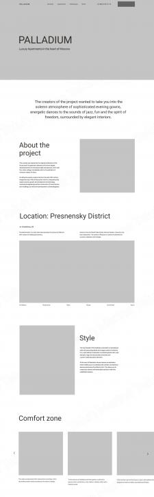 Сайт для элитной недвижимости (Прототип)
