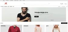 "Онлайн-магазин одежды ""New Balance"""