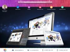 Разработка дизайна для группы Вконтакте