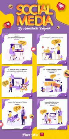 день графического дизайнера 9 сентября, юмор