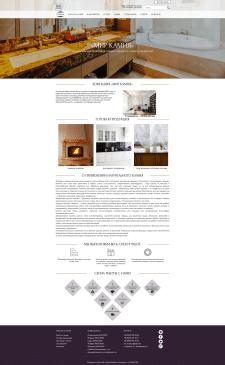 Сайт каталог изделий из камня