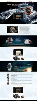 Дизайн Lending Page продажа наручных часов