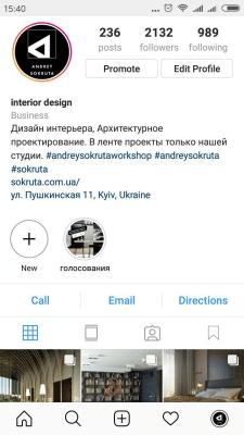 Инстаграм дизайн-студии Andrey Sokruta workshop