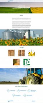 Сайт компании по производству агропродукции