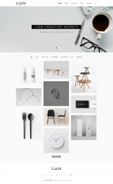 Project layout Lian