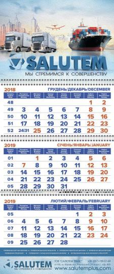 Создание настенного календаря