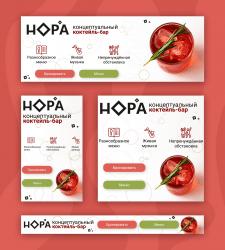 HOPA баннеры