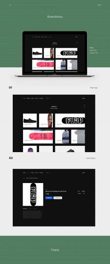 Boardshop website design.