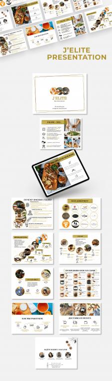 Разработка презентации компании (дизайн+текст)