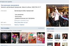 vk.com/max_club_holiday