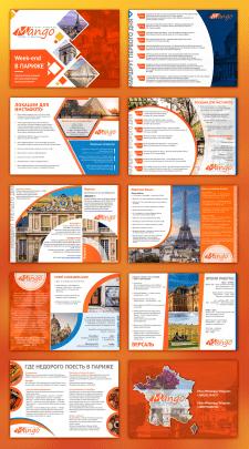 Дизайн презентації в PDF