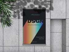 Наружный баннер для дизайнерской конференции