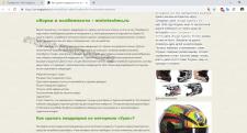 """Как самостоятельно сделать квадроцикл из """"Урала""""."""