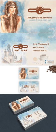 Візитка для кондитерської у Львові