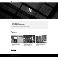 Сайт проектной группы