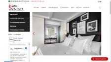 Сопровождение сайта - hotel-solution.com.ua