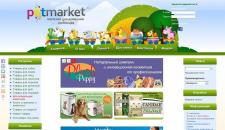 Интернет магазин Петмаркет