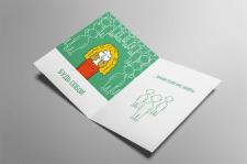 Авторская открытка