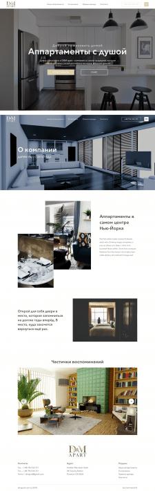 Сайт для отеля в Польше