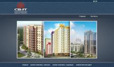 Сайт по продаже квартир