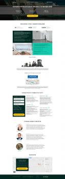 Landing page клининговой компании