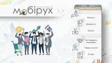 Screenshot  PlayMarket